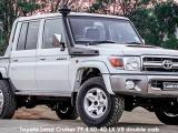 Toyota Land Cruiser 79 Land Cruiser 79 4.0 V6 double cab - Thumbnail 1