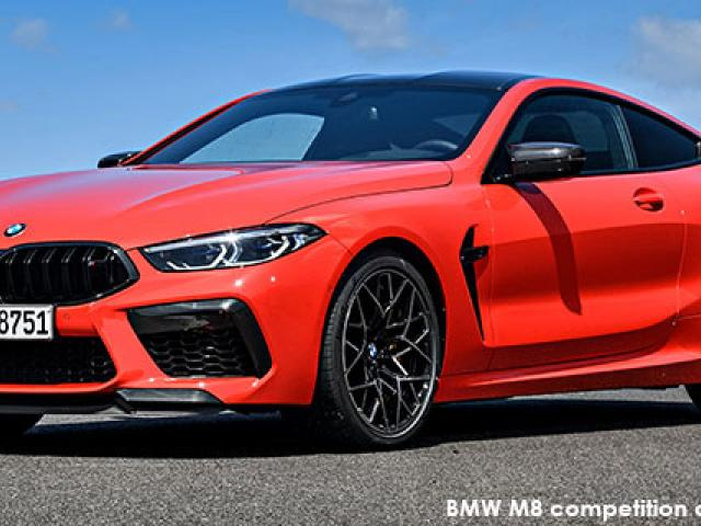 BMW M8 M8 competition coupe